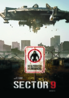 District 9 - Argentinian DVD movie cover (xs thumbnail)