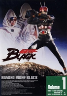 """Kamen Raidâ Burakku"" - Japanese Movie Cover (xs thumbnail)"