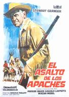 Der Ölprinz - Spanish Movie Poster (xs thumbnail)