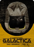 Battlestar Galactica - German DVD movie cover (xs thumbnail)