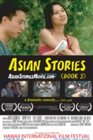 Asian Stories (Book 3) - Movie Poster (xs thumbnail)