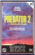Predator 2 - Finnish VHS movie cover (xs thumbnail)