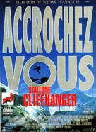 Cliffhanger - French Movie Poster (xs thumbnail)