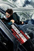 Mission: Impossible - Ghost Protocol - Argentinian Movie Poster (xs thumbnail)