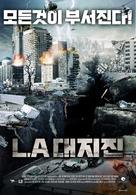 10.0 Earthquake - South Korean Movie Poster (xs thumbnail)