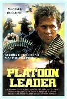 Platoon Leader - Portuguese Movie Cover (xs thumbnail)