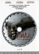 Saw - Russian DVD movie cover (xs thumbnail)