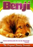 Benji - DVD cover (xs thumbnail)
