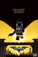 The Lego Batman Movie - Vietnamese Movie Poster (xs thumbnail)