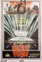 The Evil - Thai Movie Poster (xs thumbnail)