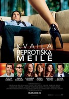 Crazy, Stupid, Love. - Lithuanian Movie Poster (xs thumbnail)
