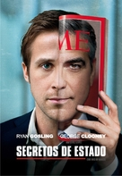 The Ides of March - Argentinian Movie Cover (xs thumbnail)