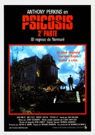 Psycho II - Spanish Movie Poster (xs thumbnail)