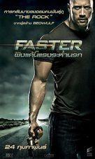 Faster - Thai Movie Poster (xs thumbnail)