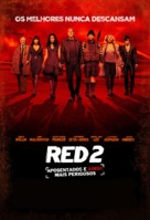 RED 2 - Brazilian Movie Poster (xs thumbnail)