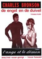 Twinky - Belgian Movie Poster (xs thumbnail)