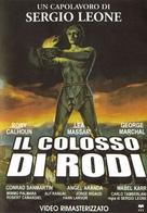 Colosso di Rodi, Il - Italian Movie Cover (xs thumbnail)