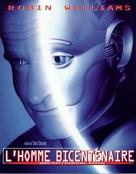 Bicentennial Man - French Movie Poster (xs thumbnail)