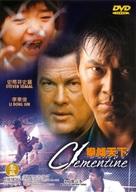 Clementine - Hong Kong DVD cover (xs thumbnail)