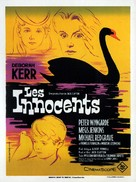 The Innocents - French Movie Poster (xs thumbnail)