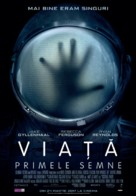 Life - Romanian Movie Poster (xs thumbnail)