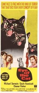 Eye of the Cat - Australian Movie Poster (xs thumbnail)