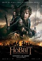 The Hobbit: The Battle of the Five Armies - Argentinian Movie Poster (xs thumbnail)