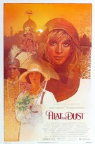 Heat and Dust - Movie Poster (xs thumbnail)