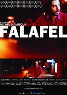 Falafel - Movie Poster (xs thumbnail)