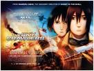 Sukai kurora - British Movie Poster (xs thumbnail)