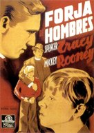 Boys Town - Spanish Movie Poster (xs thumbnail)
