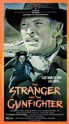 El kárate, el Colt y el impostor - VHS movie cover (xs thumbnail)