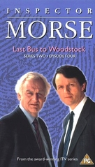 """Inspector Morse"" - British VHS movie cover (xs thumbnail)"