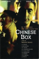 Chinese Box - British Movie Poster (xs thumbnail)