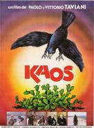 Kaos - Spanish Movie Poster (xs thumbnail)