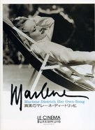 Marlene Dietrich: Her Own Song - Japanese Movie Cover (xs thumbnail)