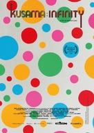 Kusama: Infinity - Canadian Movie Poster (xs thumbnail)
