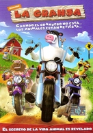 Barnyard - Argentinian Movie Cover (xs thumbnail)