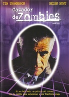 Trancers - Mexican DVD cover (xs thumbnail)