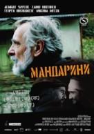 Mandariinid - Bulgarian Movie Poster (xs thumbnail)
