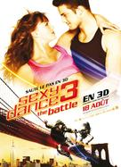 Step Up 3D - French Movie Poster (xs thumbnail)