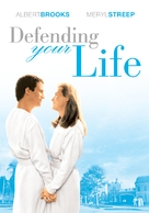 Defending Your Life - DVD movie cover (xs thumbnail)
