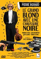 Le grand blond avec une chaussure noire - French Movie Cover (xs thumbnail)