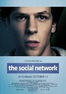 The Social Network - British Movie Poster (xs thumbnail)