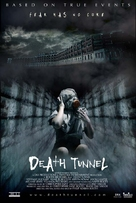 Death Tunnel - Movie Poster (xs thumbnail)