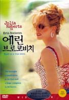 Erin Brockovich - South Korean DVD cover (xs thumbnail)