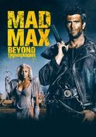 Mad Max Beyond Thunderdome - British Movie Cover (xs thumbnail)