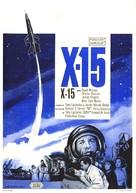 X-15 - Belgian Movie Poster (xs thumbnail)