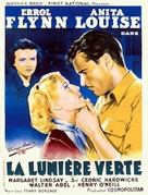 Green Light - French Movie Poster (xs thumbnail)