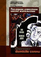 Dernier domicile connu - Russian DVD cover (xs thumbnail)